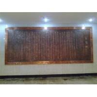 Wholesale Bronze Wall Relief from china suppliers
