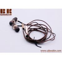 Buy cheap 3.5mm wired wooden stereo headphone/earphone/headset with voluem contronller and mic from wholesalers