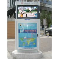 Wholesale 8 inch bus advertising LCD display from china suppliers