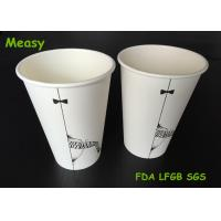 Buy cheap Popular 16oz disposable coffee cups , Hot Milktea Single Wall Paper Cups 500ml product