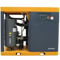 China Variable frequency drive 75KW 100hp direct drive, quite air compressor for sale on sale