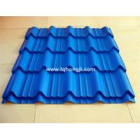 Buy cheap color corrugated roof sheets building materials prices from wholesalers