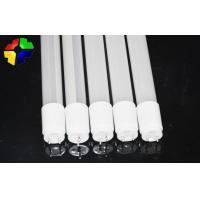 Buy cheap 4000K Pure White T8 4ft 16W LED Tube Microware Sensor , CRI70 1200mm LED Tube from wholesalers