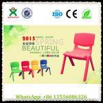 Buy cheap China wholesale children plastic table, plastic chairs, plastic table and chair from wholesalers