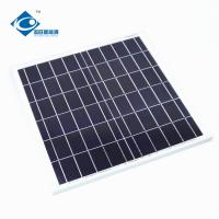 Buy cheap 6V 18W Solar Photovoltaic Panels for portable power station ZW-18W-6V mono solar panel for foldable solar panel charger from wholesalers