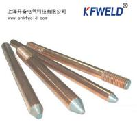 China Copper Clad Steel Earth Rod, diameter 14.2mm, 5/8, length 2500mm on sale