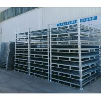 Buy cheap Foldable Warehouse Steel Racks PEN-002 from wholesalers