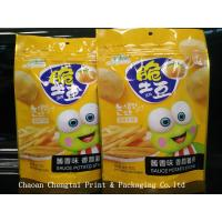 Buy cheap Food Grade Snack Packaging Bags with Ziplock for Tomato Chips from wholesalers