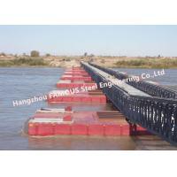 Flood Control Temporary Floating Bridge Steel Emergency Rescue Channel JIS Standard