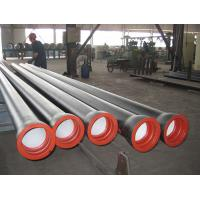 Buy cheap Ductile Iron Pipe manufacturer product