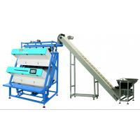Buy cheap Green tea color sorter machine from wholesalers