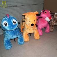 Hansel kids battery animal rides for shopping mall Manufactures
