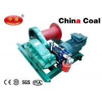 Buy cheap High Speed Electric Winch Industrial Lifting Equipment JK Series Electric Hoist Winches from wholesalers
