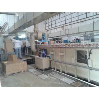 Buy cheap automatic frosting machinery for wine bottles/cosmetic bottles/ perfume bottle from wholesalers