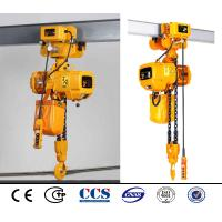 Buy cheap 2 ton 3 ton 7.5 ton Electric Chain Hoist Block Manual Pulley Lever Block Specification from wholesalers