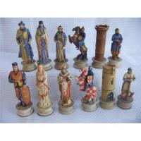 Buy cheap Theme chess set from wholesalers