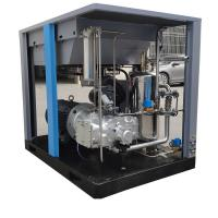 Buy cheap 100% Oil Free Water-Injected Rotary Screw Air Compressor from wholesalers