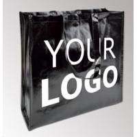Buy cheap china factory supply non-woven bag/foldable non woven bag/logo printed non woven carrier bag, Tote shopping bag supplier from wholesalers