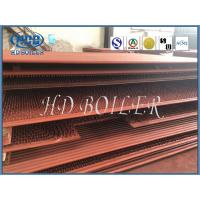 Buy cheap CO2 Welding Seamless Tube Boiler Water Walls High Pressure Part EN Passed from wholesalers