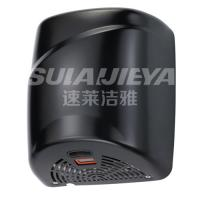 Buy cheap stainless steel infrared sensors hand dryers from wholesalers