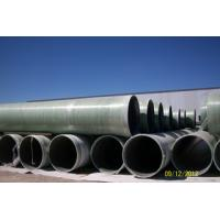 Buy cheap FRP/GRP Pipe from wholesalers