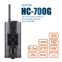 HC-700G 16MP Outdoor 3G Trail Camera Wild Game Hunting Motion Camera 1920*1080P Manufactures