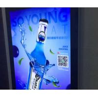 Buy cheap Outdoor advertising Lab LED light box Personality customization ultra-thins from wholesalers