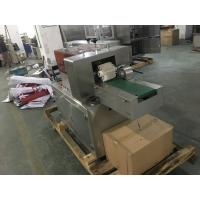 Wholesale High Speed Hardware Packing Machine For Steel Pipe Automatic Blanking from china suppliers