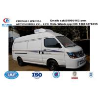 Buy cheap China famous high quality and low price JINBEI brand gasoline refrigerator minivan for sale, cold room van truck, from wholesalers