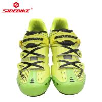 Buy cheap Customized Breathable Cycling Shoes Dirt Resistant Anti Skid High Performance from wholesalers