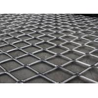 Buy cheap Industrial Flattened Expanded Metal Mesh 1/4 #20 Security Screen Flat Sheet from wholesalers