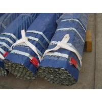 Buy cheap Gi Steel Pipe, Thin Wall Thickness, Plain End, Wrapped With Plastic Cloth from wholesalers