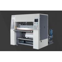 Buy cheap High Speed Fax Paper Slitting Machine QF-600F Automatic Paper Roll Rewinder from wholesalers