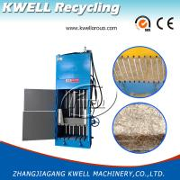 Buy cheap Factory Sale Vertical Grass Baler/Hydraulic Hay Press Machine from wholesalers