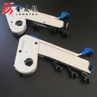 China Chinese Textile Machine Spare Parts Spinning Machine Parts Weighting Arms on sale