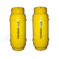 Buy cheap Ammonia Absorption Refrigeration Use Nh3 Anhydrous Ammonia Tank Packging from wholesalers