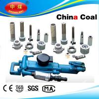 China YT27 natural stone drilling tools/air leg rock drill/jack hammer on sale