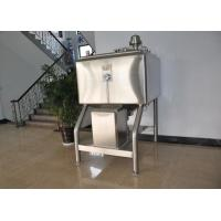 100L plus Square Emulsification Tank Blending Mixing vessel Manufactures
