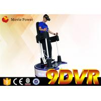 Buy cheap New Products 360 Vision VR Standing Up 9d VR Simulator For Sales from wholesalers