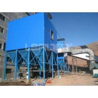 Buy cheap HOT!!! Jet filter bag dust collector / reverse pulse dust collector from wholesalers
