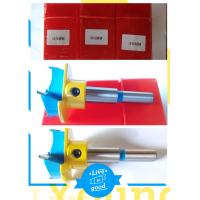 Buy cheap High Quality 35MM Carbide Tipped Forstner Bit With Skirt Restriction for Woodworking from wholesalers