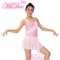 Buy cheap Drop Waist Sequin Modern Lyrical Dance Costumes With Flying Tape Bodice from wholesalers