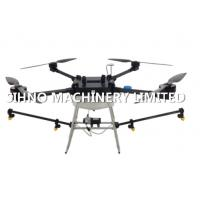 Buy cheap 2016 Advanced Unmanned Aerial Vehicle for Crop Spraying,+86-15052959184 from wholesalers
