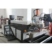 Wholesale Industrial Plastic Rope Manufacturing Machine Durable Screw 30 - 80 from china suppliers