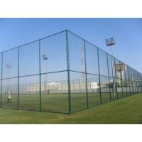 Buy cheap CHAIN LINK FENCE FOR COMMERCIAL from wholesalers