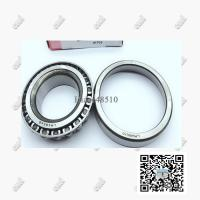 Buy cheap Automotive Front Wheel Bearing Replacement Hiace48548 TS16949 Approved from wholesalers
