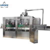 Buy cheap water bottle filling machine PET bottle mineral pure liquid water bottling machine automatic water filling machine 18-18 from wholesalers