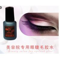 Buy cheap FC2 10g 12# black odorless individual waterproof makeup extension eyelash glue(Thick) from wholesalers