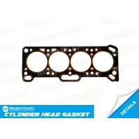Buy cheap 4G12 Engine Head Gasket Repair for MITSUBISHI LANCER F II A17 1.4L Turbo 4G12 T MD030293 from wholesalers