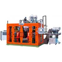 Buy cheap Child Play Motor Bike HDPE Blow Molding Machine , PET Blow Moulding Machine Double Station from wholesalers